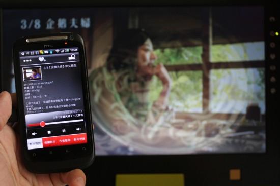 [評測] 迷妳雲 - 讓家中的電視輕鬆變身智慧型電視 image029-e1363158513530