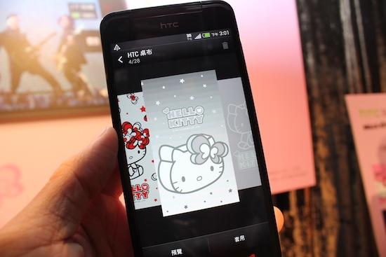 粉紅蝴蝶 Butterfly S Hello Kitty 限量版正式亮相! IMG_0888