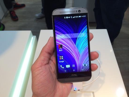 HTC One(M8) 亞洲首賣,4/30 前購買送 Dot View 炫彩顯示保護殼 2014-03-28-14.01.54