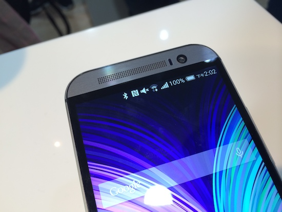 HTC One(M8) 亞洲首賣,4/30 前購買送 Dot View 炫彩顯示保護殼 2014-03-28-14.02.19