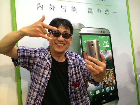HTC One(M8) 亞洲首賣,4/30 前購買送 Dot View 炫彩顯示保護殼 2014-03-28-14.09.34