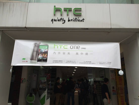 HTC One(M8) 亞洲首賣,4/30 前購買送 Dot View 炫彩顯示保護殼 2014-03-28-14.46.52
