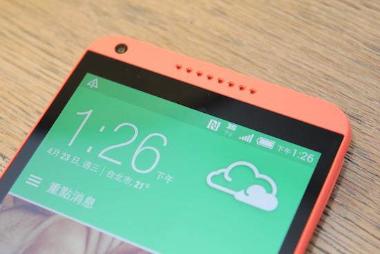 HTC Desire 816、Desire 610 登場,萬元以下搶攻中階旗艦機市場 IMG_2178