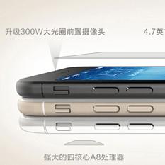 iPhone 6 「有碼」露出,中國電信搶先推出預購網頁及規格