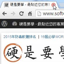 誤關 Chrome 瀏覽器怎麼辦?一招立刻全部還原分頁!