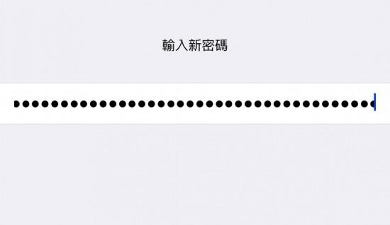 設定超越極限的iPhone數字密碼,密碼長度要多長都可以 12247705_10206174724101157_6491272893177970279_o1-550x318