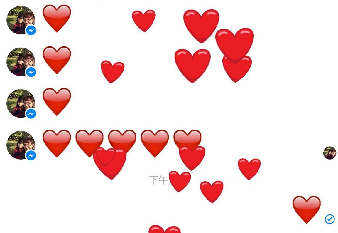 FB傳情新潮流,讓「飄飄愛心海」充滿你與她的螢幕