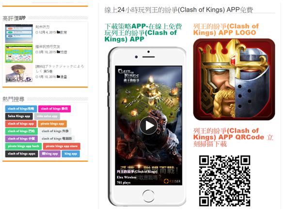 手遊線上試玩平台「硬是要APP」上線,數百萬款手遊、APP 線上試玩免下載 image-8