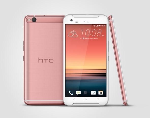 HTC One X9瑰晶粉_1