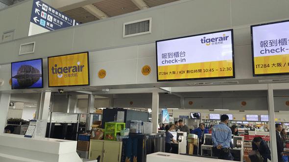 虎航高雄直飛日本初體驗,大阪只要 2,099 好便宜! image-15