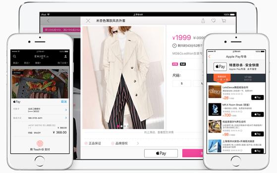 Apple Pay 正式在中國推出,手機就是你的信用卡 img-22