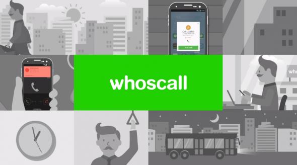 必學!把陌生號碼打在網址列上就能用Whoscall搜尋 img-32-590x328