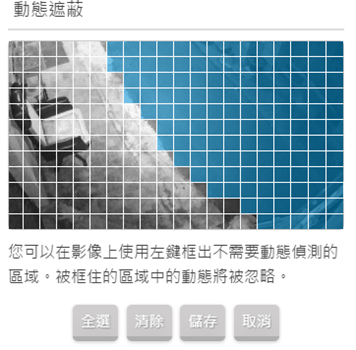 SpotCam HD Eva 雲端監控攝影機,廣角+360度旋轉鏡頭監視無死角! img-5