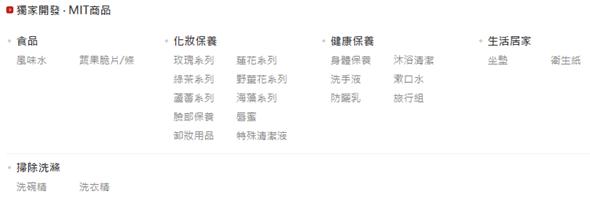 超好買的39元店,大創百貨百貨線上購物網來了! img-78