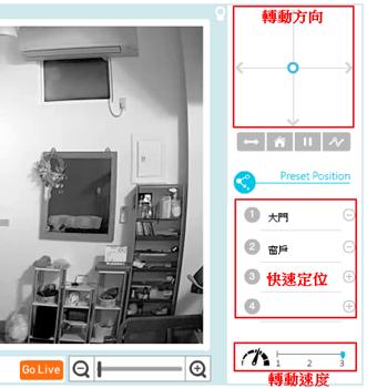 SpotCam HD Eva 雲端監控攝影機,廣角+360度旋轉鏡頭監視無死角! img-9