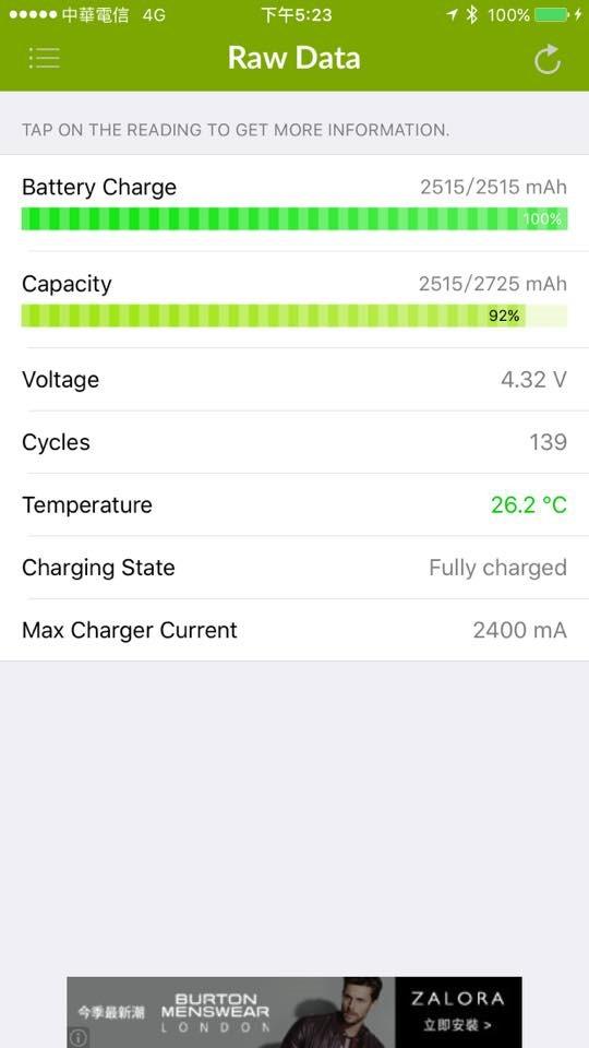 查詢iPhone電池健康度、壽命,Battery Life 免JB隨裝即測 1915606_10206918501535128_6697641066142280093_n