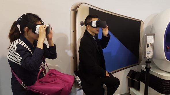 三星 Galaxy S7 旗艦體驗會在 101,現場還可玩 Gear VR 及 360度攝影機 20160304_153014