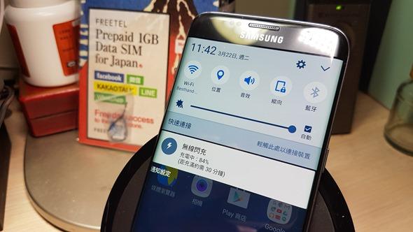 [評測] 果真不負期待! Galaxy S7 edge 相機大幅進化,外觀質感更柔合 20160322_114242