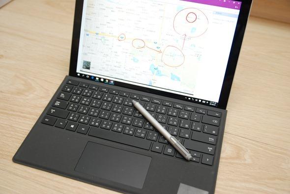 工作、休閒的好夥伴,微軟 Surface Pro 4 體驗心得分享 DSC_0030