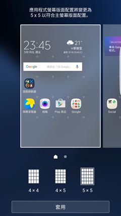 [評測] 果真不負期待! Galaxy S7 edge 相機大幅進化,外觀質感更柔合 Screenshot_20160318-234553