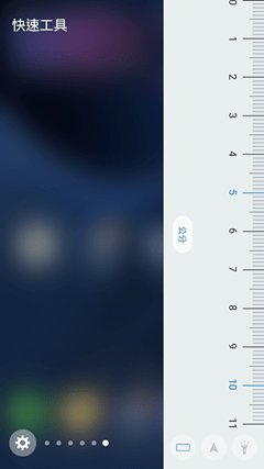 [評測] 果真不負期待! Galaxy S7 edge 相機大幅進化,外觀質感更柔合 Screenshot_20160319-031217