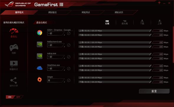 gamefirst-1