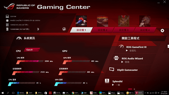 gaming-center-1