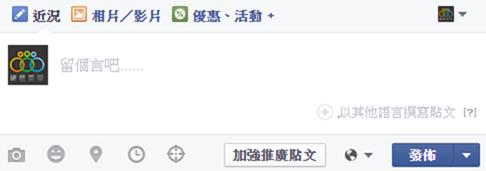 Facebook粉絲專頁推出「多語系貼文」功能,依粉絲語系自動顯示對應內容 img-11-1