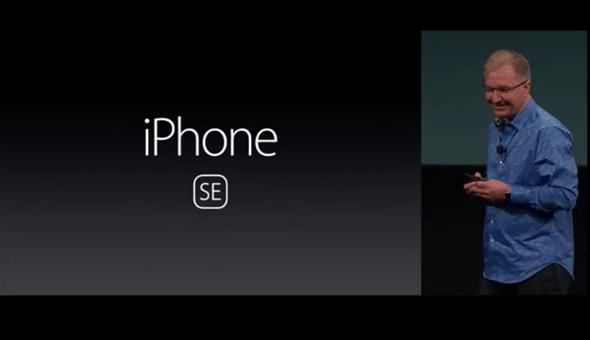 史上最便宜 iPhone SE 發表!搭載 A9 處理器性能直逼 6S,售價15500元起 img-29