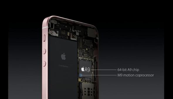 史上最便宜 iPhone SE 發表!搭載 A9 處理器性能直逼 6S,售價15500元起 img-32-1