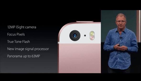 史上最便宜 iPhone SE 發表!搭載 A9 處理器性能直逼 6S,售價15500元起 img-36-1