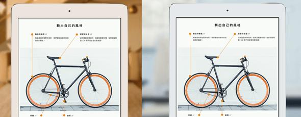 9.7 吋 iPad Pro 登場,更小、更強、更好攜帶 img-60-1