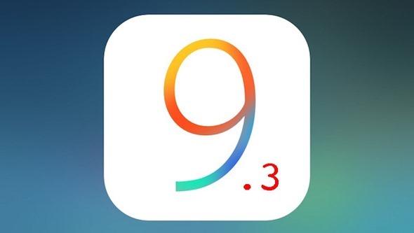 Bug 危機解除,Apple 重新釋出 iOS 9.3 修正多項錯誤 ios-9-3-logo