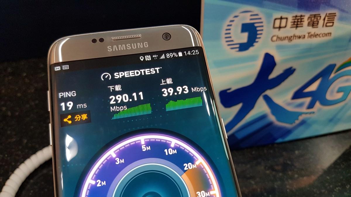 中華電信大4G 2600MHz 開台! 3CA 讓上網速度狂飆 300Mbps (含實測速度)