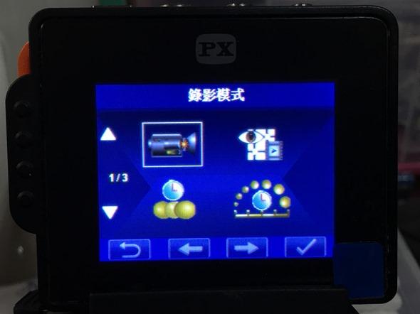 評測大通魔法導演行動攝影機,獨創3合1變速攝影 精采畫面一鏡到底不遺漏 IMG_2893