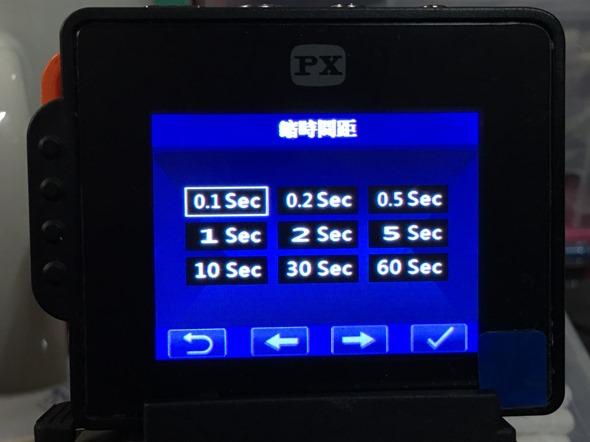 評測大通魔法導演行動攝影機,獨創3合1變速攝影 精采畫面一鏡到底不遺漏 IMG_2897