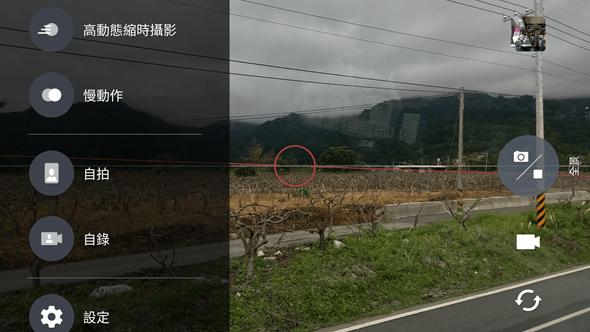 HTC 10 重點功能詳細評測,入眼動魂 誠意滿點! Screenshot_20160412-101323