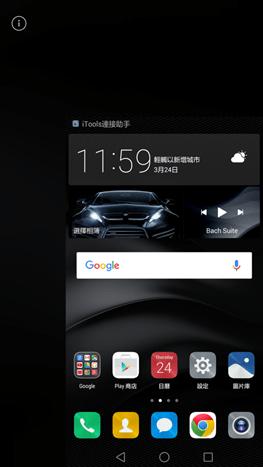華為Mate 8開箱評測:功能面面俱到的6吋超大尺寸螢幕手機 image-41