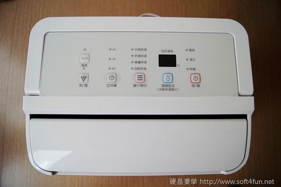 室內潮濕惹惱人,SHARP 夏普除濕機好用推薦 (DW-D8HT-W) 002