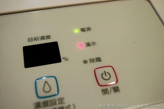 室內潮濕惹惱人,SHARP 夏普除濕機好用推薦 (DW-D8HT-W) 014