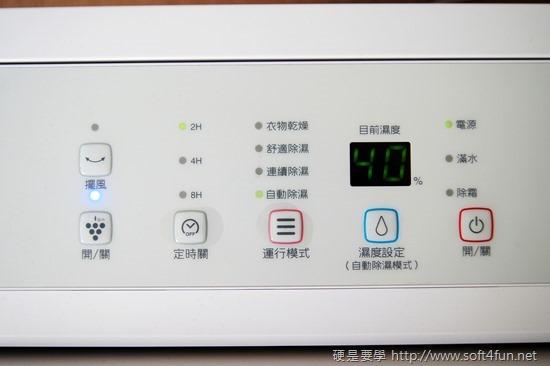 室內潮濕惹惱人,SHARP 夏普除濕機好用推薦 (DW-D8HT-W) 017