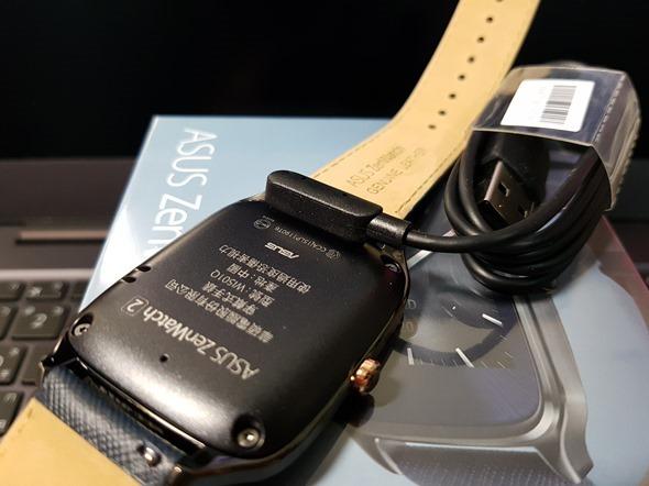評測/ASUS智慧手錶 ZenWatch 2快充進化版+悠遊卡晶片錶帶,好用到沒有朋友! 20160429_011647