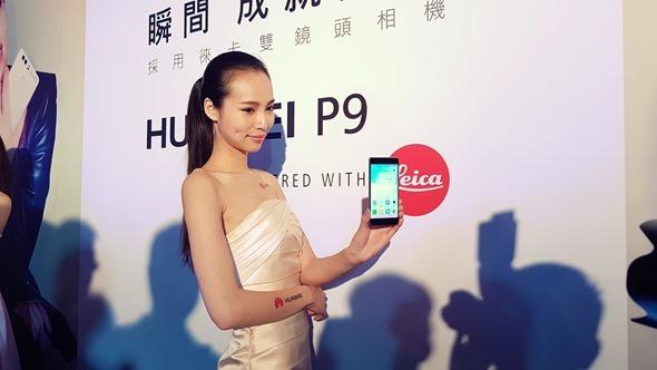 相機精品徠卡首度跨界合作,HUAWEI P9 擁有徠卡雙鏡頭智慧型手機 20160505_140509