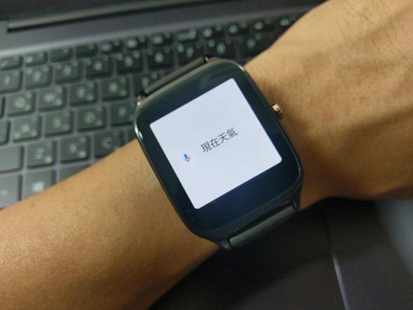 評測/ASUS智慧手錶 ZenWatch 2快充進化版+悠遊卡晶片錶帶,好用到沒有朋友! IMAG0302