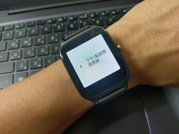 評測/ASUS智慧手錶 ZenWatch 2快充進化版+悠遊卡晶片錶帶,好用到沒有朋友! IMAG0304