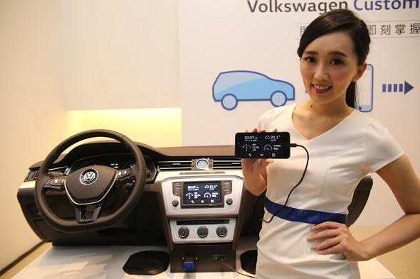 HTC與福斯合作推出 Customer-Link 即時車況監測系統,7月起新車免費搭載 IMG_3031