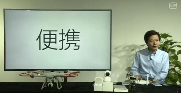 小米無人機今晚7點直播發表重點整理 img-46