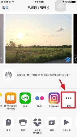 如何將 iPhone 照片直接分享到 Instagram 13413014_10207546094544561_8989406417585930044_n