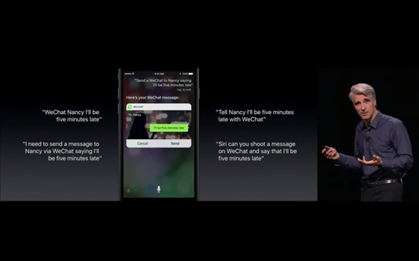 iOS 10 新功能大爆發,10大功能完整介紹 (含影片對照) 2016wwdc-107