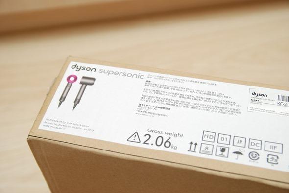 史上最高貴吹風機 Dyson Supersonic 開箱心得分享 (含上市價格及體驗) DSC_0001